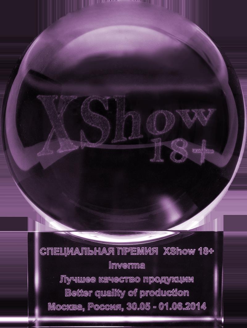 X-Show Award 2014
